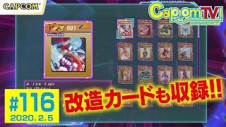 改造カードあります!『ロックマン ゼロ&ゼクス ダブルヒーローコレクション』カ…