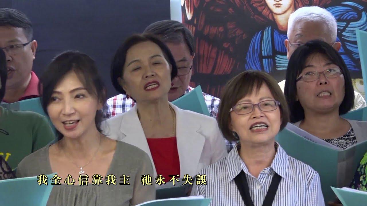 2019年7 7 溫馨演唱會~載奇組演出 H 264 - YouTube