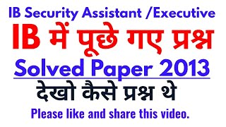 IB खूफिया विभाग में पूछे गए प्रश्न, MHA IB Security Assistant Executive Previous year question Paper
