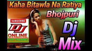 Kahan bitawla na Ratiya Kahan bitawla na  Bhojpuri DJ Heart beit song