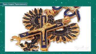 видео Медаль Святой Елены