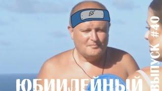 ЛУЧШИЕ ПРИКОЛЫ В COUB 40