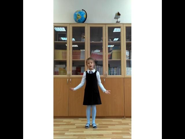 Изображение предпросмотра прочтения – СофияПавелко читает произведение «Мартышка и очки» И.А.Крылова