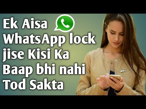 Repeat Girls Whatsapp Group Link 2019 | How to join unlimited