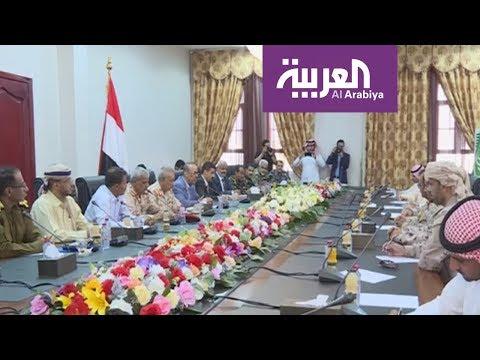الحكومة اليمنية: وديعة السعودية بـ 2 مليار دولار جاءت في وقت حاسم  - نشر قبل 6 ساعة