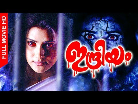 best malayalam horror movies 2018