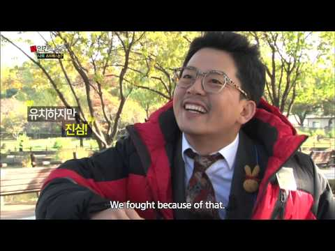 The Human Condition | 인간의 조건 : Living without Stress, part 1 (2013.12.21)