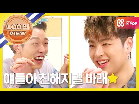 (Weekly Idol EP.306) My lips are dry.