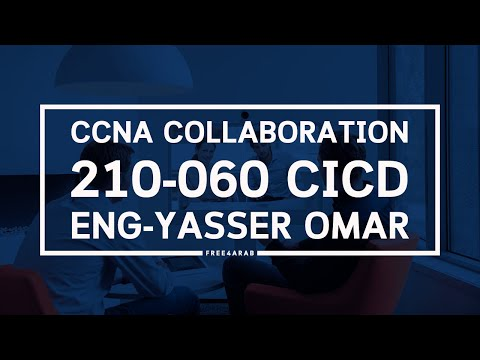 02-CCNA Collaboration (Basic Infrastructure)By Eng-Yasser Omar | Arabic