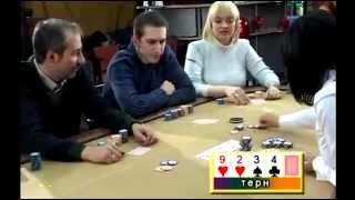 Как научиться играть в покер. Урок 2