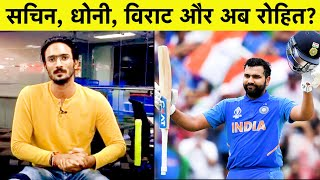 Breaking News: BCCI nominates Rohit Sharma for Khel Ratna honour| Sports Tak