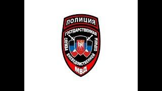 Государственная служба вневедомственной охраны МВД предоставляет следующие услуги(, 2017-09-21T13:07:36.000Z)