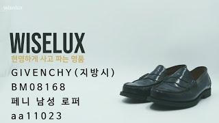 [중고명품신발판매 와이…