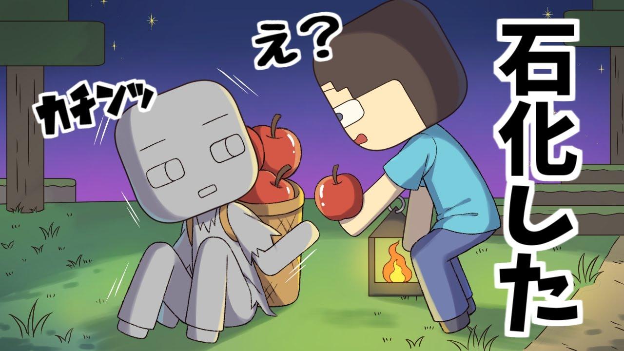 【アニメ】ゾンビと佐藤くんが出会ったら?【マインクラフト】