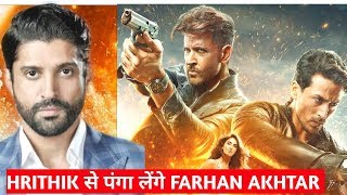 Hrithik Roshan Vs Farhan Akhtar || Second Time To Clash At Box Office || Hrithik Vs Tiger || WAR