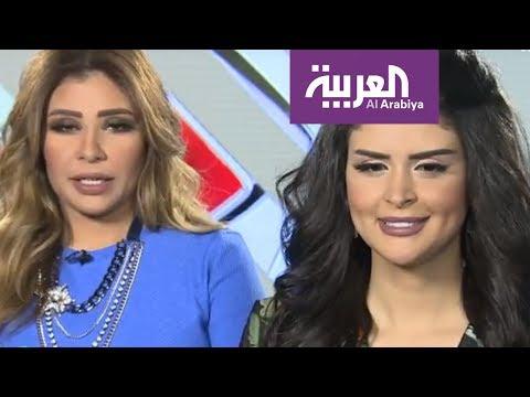تفاعلكم: 25 سؤالا مع الفنانة المغربية سلمى رشيد