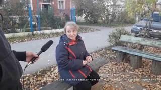 """Серпуховичи о вони со свалки """"Лесная"""""""