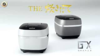 倉科カナ タイガー 炊飯器 CM 炊きたて 「素材の化身米・肉」篇 倉科カ...