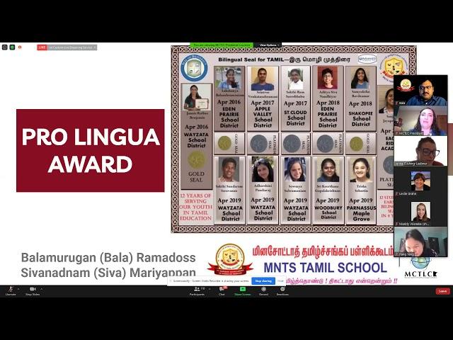 MCTLC Pro Lingua Award