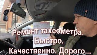 ОТДАЮ В РЕМОНТ ТАХЕОМЕТР LEICA 407