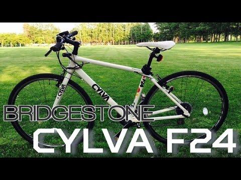 自転車紹介  「ブリヂストン  シルヴァ F24」(BRIDGESTONE  CYLVA  F24)