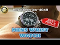 mens wrist watch | cheap price | lois caron lcs-4048 | in Hindi