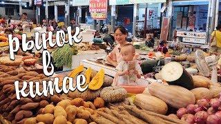 Китайский рынок: продают собачатину и кошек. Рыба в пиве