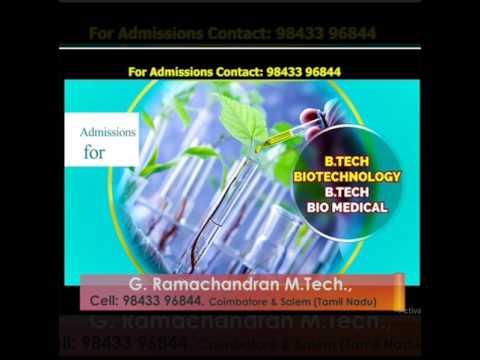 Top 100  Best Engineering College's  In Tamilnadu | Rank list , Best Engineering course in Tamilnadu