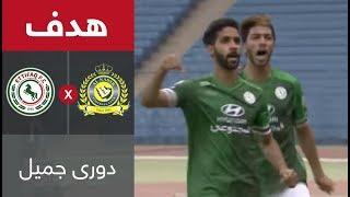 """بالفيديو- الحارس"""" الكسار"""" يدخل تاريخ الدوري السعودي للمحترفين"""