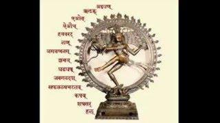 smt sowmya krishnapur speaks about maheshwara sutraani