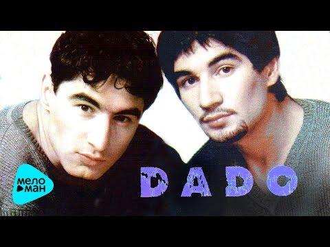 DADO - Y? (Альбом 2000)