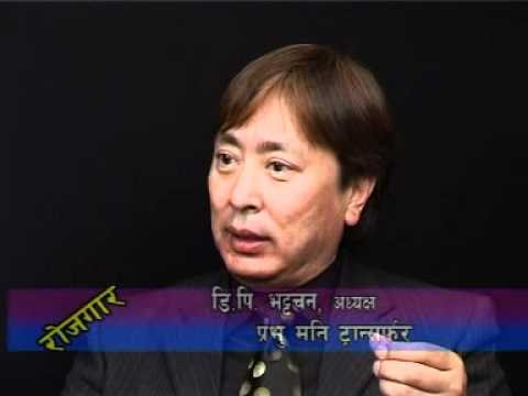 Remittance is backbone of Nepali economy