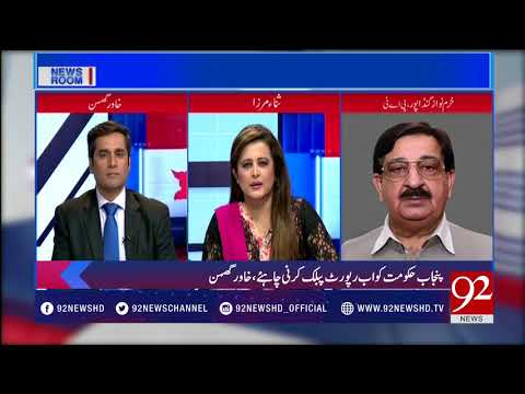 News Room - 21 September 2017 - 92NewsHDPlus