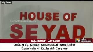IT raid at House of Seyad !