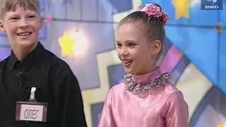 Звездный час (1999) 14.06.1999