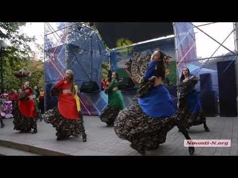 Видео 'Новости-N': В Николаеве стартовал фестиваль ромского искусства