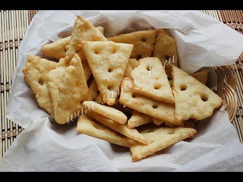 печенье сырное очень простой рецепт