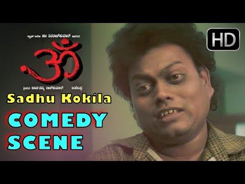 Sadhu Kokila Comedy Scenes | Om Kannada Movie | Kannada Comedy Scenes 379 | Prema,Shivarajkumar