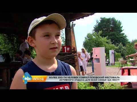 Телепрограмма в г. Новосибирск. Программа передач на