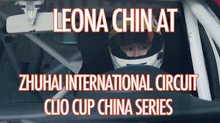 Leona Chin 利念娜 Clio Cup China: Zhuhai Round