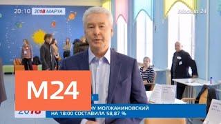 Смотреть видео Все кандидаты в президенты проголосовали на выборах - Москва 24 онлайн