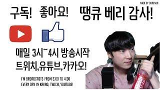 김이경TVx지스타부산이벤트참여해주세요 배틀그라운드할리퀸조커스킨 오버워치애쉬시청자참여 실시간 EN]KOREAN LIVE PUBG YoutubeGimli Overwatch