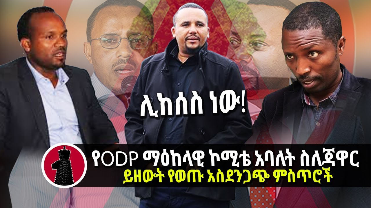 The ODP Central Committee member's report on Jawar