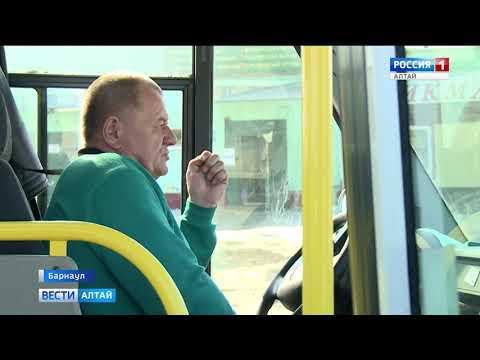 Глава Бийска собрал пресс-конференцию по пропавшим с маршрута №55 автобусам
