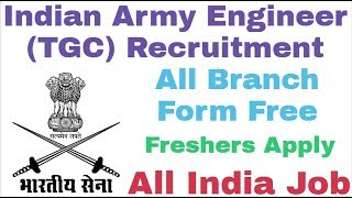 Direct Entry Indian Army 12th Pass
