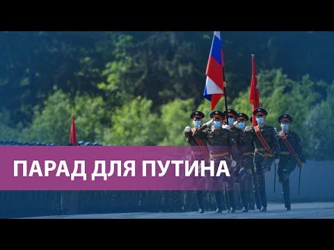 В Москве днём и ночью идут репетиции парада победы