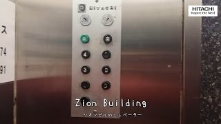 VINTAGE Hitachi Elevator @ Zion Building, Shinjuku, Tokyo, Japan