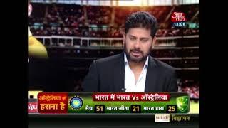 India vs Australia, Live Cricket Score