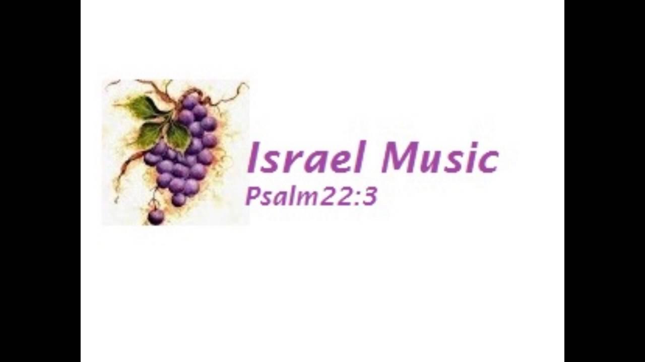 Música Mesiánicas En Español Las Menos Oídas 1 Youtube