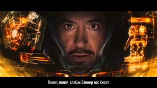 Dolby Atmos в фильме МСТИТЕЛИ: ЭРА АЛЬТРОНА